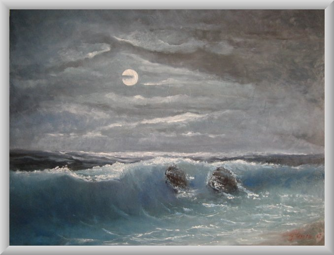 Виталий Рогов. Ночное море