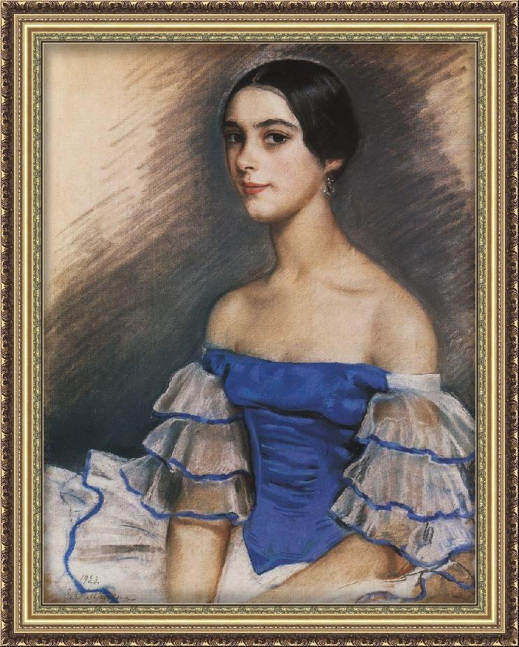 Зинаида Серебрякова. Портрет Е.Н.Гейденрейх в голубом