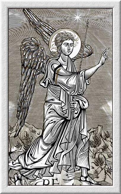 Верхоланцев Михаил. Ангел