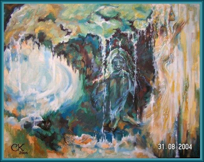 Снежана Кедис. Водопад