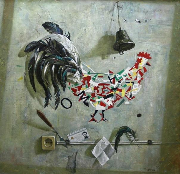 Вагиз Шайхетдинов. Петушинный хвост