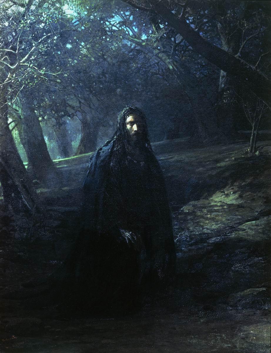 Николай Ге. В Гефсиманском саду
